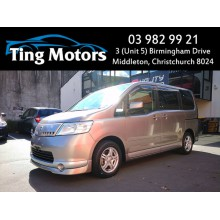 2006 Nissan Serena 20RS 8 Seater Retractable Power Wing Mirror Aero Body Kit and More with Easy Finance (12 Months On Road (ORC) $320 on top)