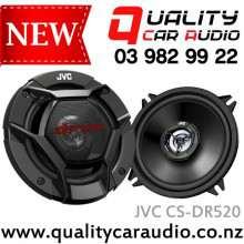 "JVC CS-DR520 5.25"" 260W 2 way Speaker - Easy LayBy"