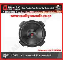 "Kenwood KFC-PS3016W 12"" (30cm) 2000W Single Voice Coil Subwoofer with Easy Layby"