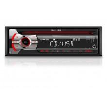 Phillip CEM2101 CD USB AUX Head Unit - Easy LayBy